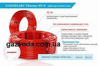 Труба металлопластиковая для теплого пола SITEK (Украина) 16х2 мм, фото 1