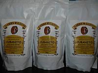 Кофе растворимый Cubanito  (Кубанито) Millicano, Милликано (Бразилия)