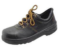 Полуботинки туфли на ПУП 261