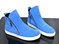 Женские зимние ботинки на низком ходу, подошва утолщенная, синий замш электрик., фото 1