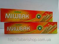 Поступила в продажу зубная паста Мишвак Sahul
