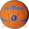 Мяч гандбольный MOLTEN № 1 PVC (Молтен 1)
