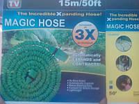 Растягивающийся садовый шланг Стрейч Хоз (XHOSE) 15метров, фото 1