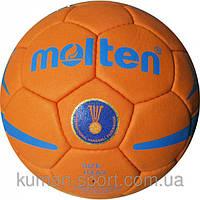 Мяч гандбольный MOLTEN № 2 PVC (Молтен 2)