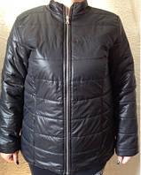 Куртка женская демисезонная батал Lenox 48-52 . код 278