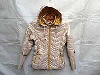Куртка демисезонная подростковая для девочки 7-12 лет,бежевая