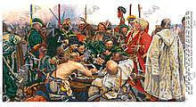 Запорожцы пишут письмо  турецкому султану(Илья Репин)