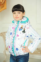 Демисезонная куртка для девочки Стефани