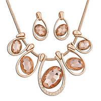 Золотая цепочка-жгут с камнями и бусинами + СЕРЬГИ, изысканный дизайн.