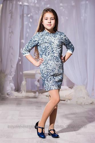 Платье женское детское