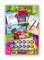 Картина по номерам PKN-01-08 (От 3 лет) Danko Toys