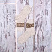 Носки детские в национальном стиле-вышиванка,Дюна