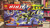 Конструктор bela тип Lego 10400 Ninja, фото 1