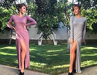 Женское платье в пол с разрезом