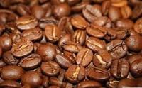 """Зерновой кофе """"Kenyan bouquet"""" (Кения)"""