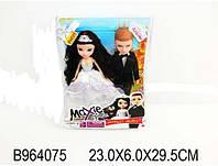 """Кукла  жених и невеста """"Mахie girls"""" 2 шт."""