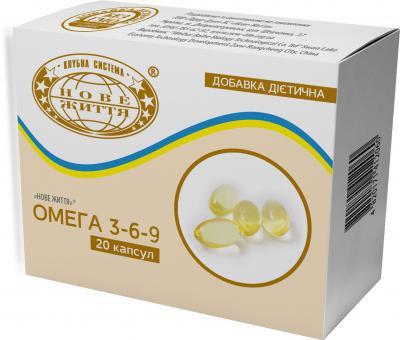 Мягкие капсулы «Новая жизнь» с омегой 3-6-9 - Интернет-магазин здоровья и красоты АПИФАРМ в Киеве
