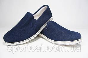 Мужские слипоны L&H синие