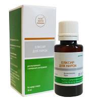 Эликсир для почек - для профилактики заболеваний почек и мочевыводящих путей