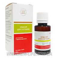 Эликсир для суставов - остеохондроз, артрит, артроз