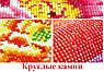 Алмазная выкладка Цветы на клавишах рояля KLN 30 х 40 см (арт. FR097), фото 6