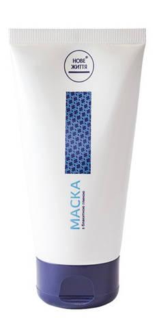 Маска для догляду за волоссям та шкірою голови з блакитною глиною, фото 2
