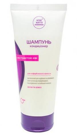 Шампунь-кондиционер «Объем и блеск для окрашенных волос», фото 2