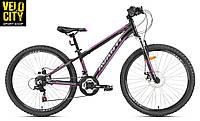 "Avanti DAKAR-ALU 26"" велосипед 2016, фото 1"