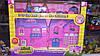 Детский домик для игр mini house