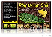 Кокосовая крошка Exo Terra Plantation Soil для террариума