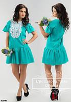 Стильное платье из тафты