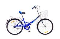 Велосипед складной  Десна 24