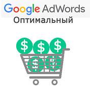 Контекстная реклама в Google AdWords для нескольких услуг / небольшого ассортимента товаров.