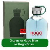Отдушка Hugo Men от Hugo Boss, 10 мл