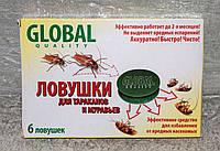 Ловушка от тараканов Глобал - эффективно и быстро!