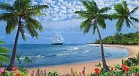 Фотообои *Таинственный остров* 194х335