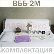 Белизномер муки ВББ - 2М, Украина, фото 5