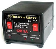Зарядное устройство MASTER WATT АЗУ 0.8-5А 12В