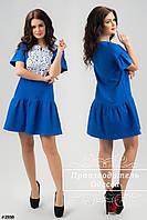 Синее платье из тафты