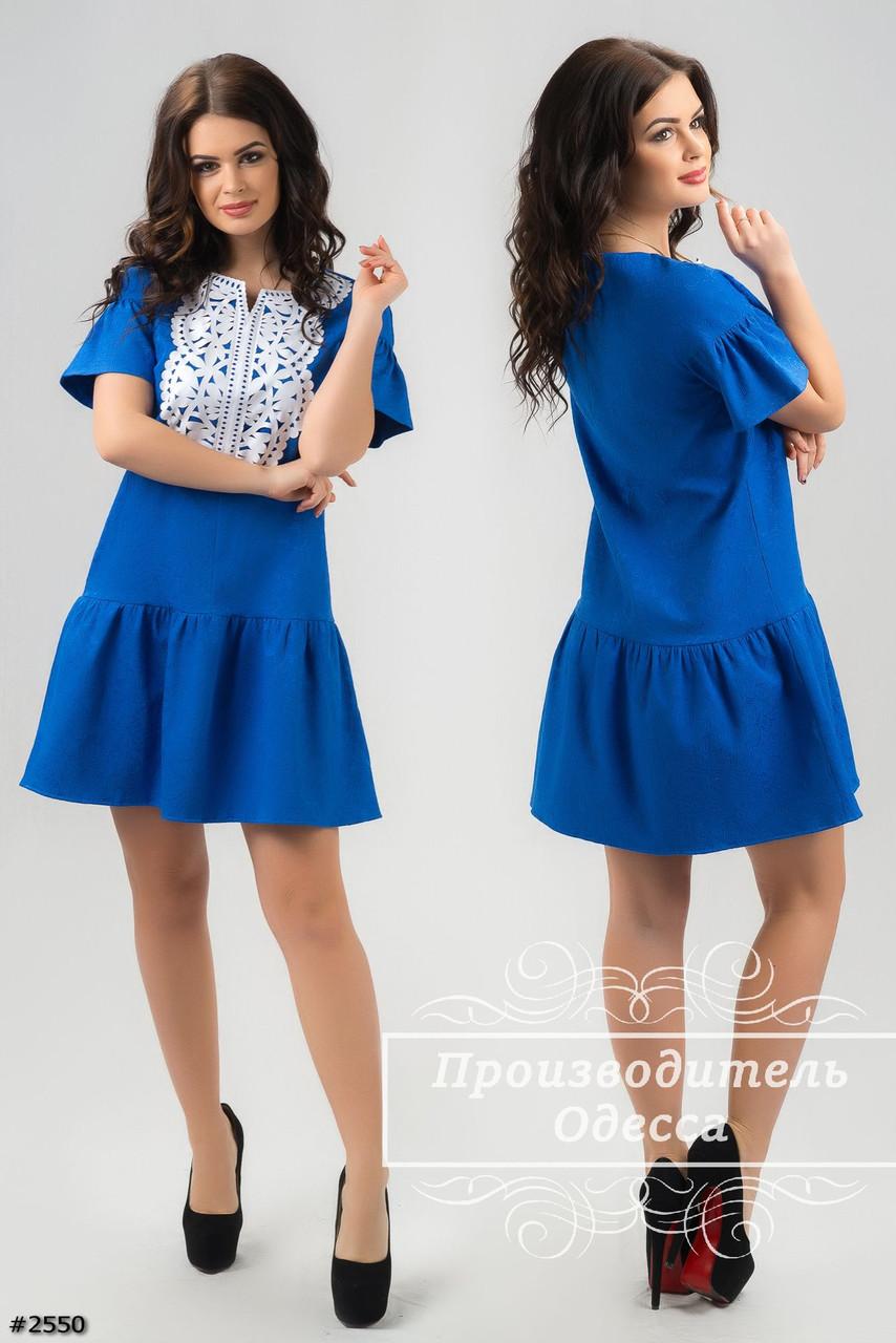 Синее платье одесса купить
