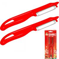 Набор ножей для чистки овощей Маруся 2 предмета SNT 8580