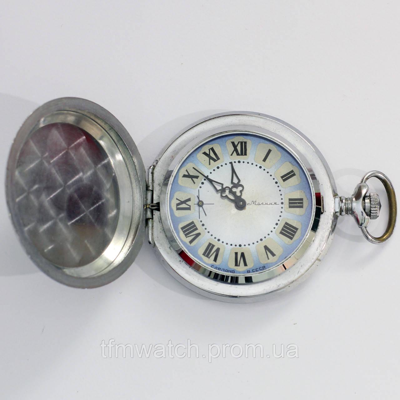 Молния карманные часы Советский Союз