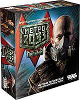 """Настольная игра """"Метро 2033. Прорыв"""" Hobby World, фото 1"""