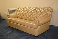 Кожаный диван Тиффани