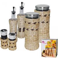 Набор ёмкостей для сыпучих продуктов 6 шт (емкости:1.9,бутылки:520мл, спецовники:120мл) SNT 7040