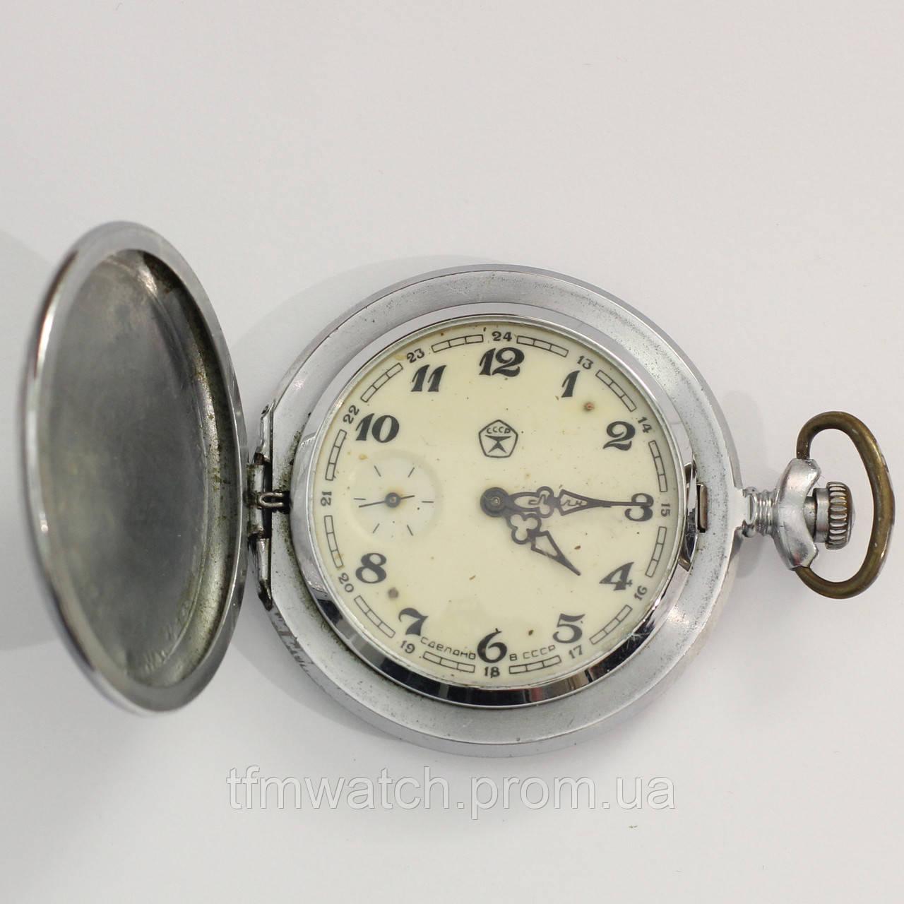 Молния часы на цепочке. Часы охотника