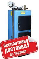 Твердотопливный котел отопительный «УкрТермо» серия 200, 31кВт (автоматика и вентилятор в комплекте)