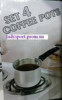 Набор турок для кофе « Set 4 Coffee Pots»  (4 шт.), кофейный набор, фото 1