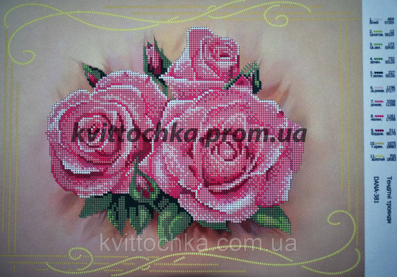 """Схема для вышивания бисером """"Нежные розы"""""""