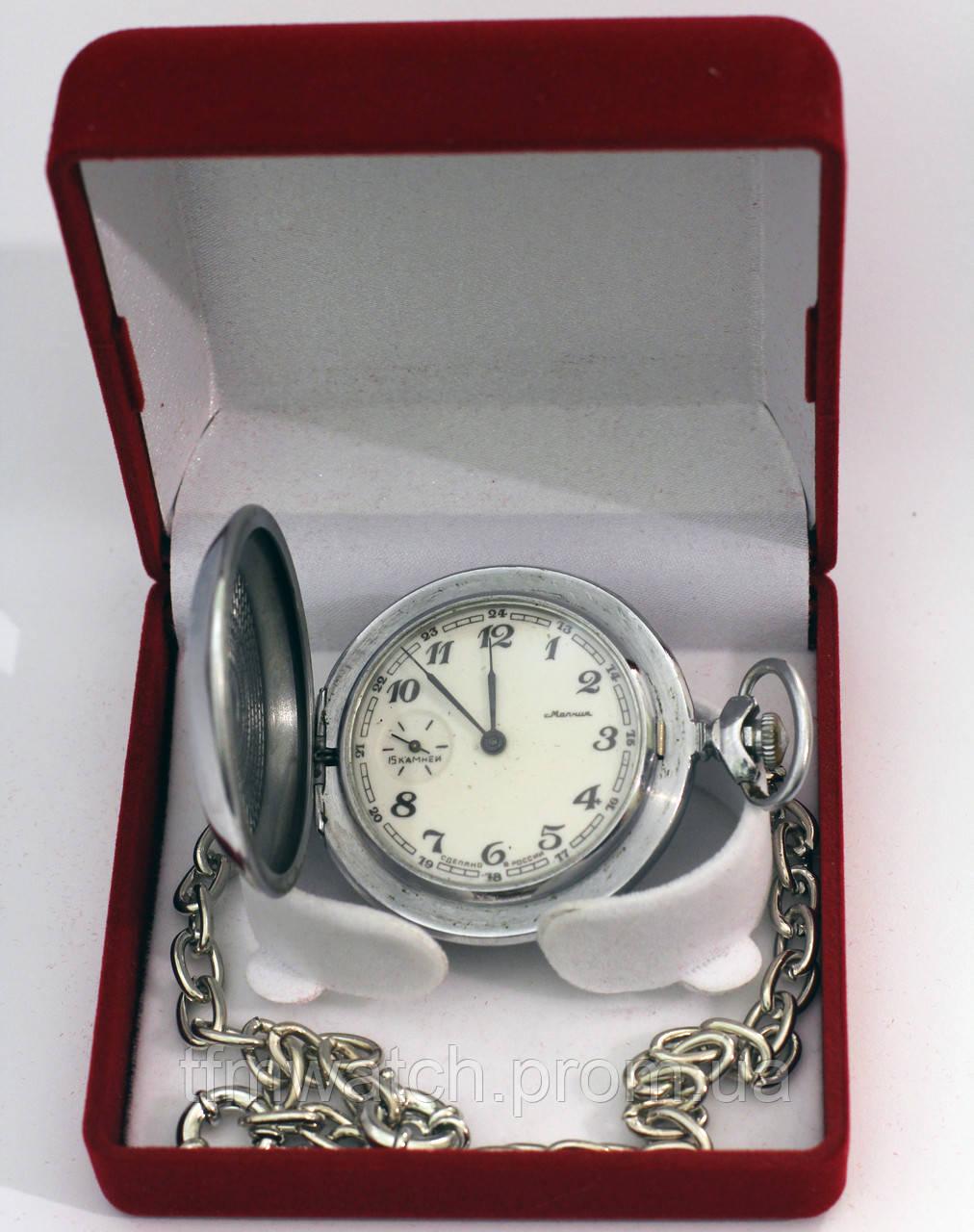 Советские карманные часы Молния